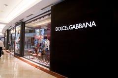 Dolce & Gabbana boutique at KLCC Mall, Kuala Lumpur. KUALA LUMPUR, MALAYSIA, May 20, 2016:  Dolce & Gabbana boutique at KLCC Mall, Kuala Lumpur.   Dolce & Stock Photography