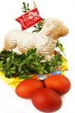 Dolce tradizionale di Pasqua - agnello. Immagini Stock