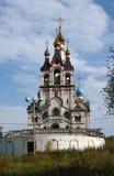 DOLGOPRUDNY, RUSIA - 27 de septiembre de 2015: Iglesia del icono de Kazán de la madre de dios Fotos de archivo libres de regalías