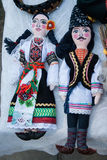 Doll couple in traditional Moldovan clothes Stock Photos