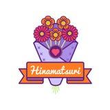 Doll Festival Hinamatsuri greeting emblem. Doll Festival Hinamatsuri emblem isolated vector illustration on white background. 3 march japanese cultural holiday Stock Image