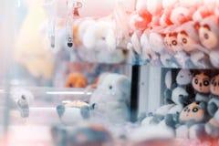 Doll Vangerspel royalty-vrije stock afbeeldingen