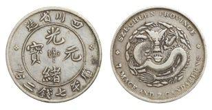 серебр китайской династии dolla монетки старый один qing стоковые изображения