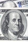 Dollar closeup Högt detaljerad bild av U S Amerika pengar r arkivfoto
