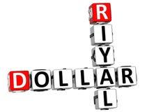 Dollar 3D Riyal-Kreuzworträtsel Stockfotografie