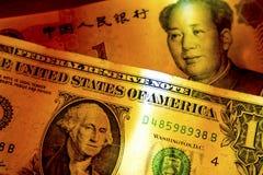 Dollar een Yen Stock Fotografie