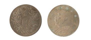 DOLLAR EN ARGENT 1914 D'HOMME DE FAT DE LA CHINE Image libre de droits