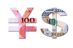 Dollar en Rmb stock foto