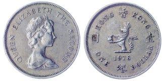 1 dollar 1978 mynt som isoleras på vit bakgrund, Hong Kong Arkivfoton