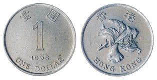 1 dollar 1998 mynt som isoleras på vit bakgrund, Hong Kong Arkivbild