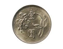 1 Dollar Orchid, Bank of Taiwan. Obverse, 1949. 1 Dollar Orchid isolated on white, Bank of Taiwan. Obverse, 1949 royalty free stock images