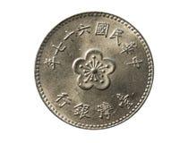 1 Dollar Orchid, Bank of Taiwan. Reverse, 1949. 1 Dollar Orchid on white background, Bank of Taiwan. Reverse, 1949 royalty free stock photos