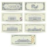 Dollar sedeluppsättningvektor Tecknad filmUSA-valuta Flip Side Of American Money Bill Isolated Illustration Kontant dollar vektor illustrationer