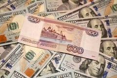 Dollar und Rubel Stockfotografie