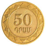 50 dollari armeni di moneta Fotografia Stock
