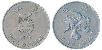 5 dollari 1997 coniano isolato su fondo bianco, Hong Kong Fotografie Stock Libere da Diritti
