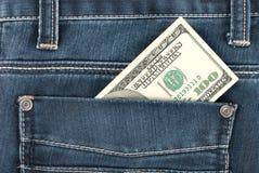 Dollaro in casella Immagini Stock Libere da Diritti