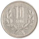 10 dollars arméniens de pièce de monnaie Images stock