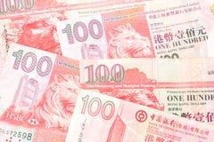 100 dollars sont la devise nationale de Hong Kong Photographie stock