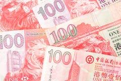 100 dollars sont la devise nationale de Hong Kong Image libre de droits