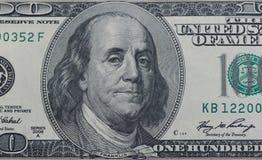 Dollars sur le fond blanc Photo stock