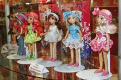 Dolls in different dresses Stock Photography