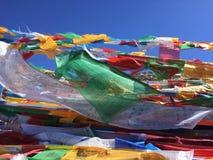 Dolma Lapasserande - montering Kailash Kora i vår i Tibet i Kina Arkivbild
