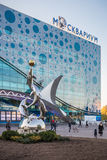 Dolphins statue and Signboard of the Moskvarium in ENEA Royalty Free Stock Photography