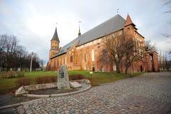Dom собора Konigsberg стоковое изображение