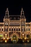 dom iluminująca Moscow noc Russia Obraz Stock