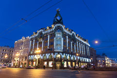 Dom Knigi Bookstore decorated for Christmas, Saint-Petersburg. SAINT-PETERSBURG, RUSSIA - JANUARY 10, 2016: Dom Knigi Bookstore in historic office building built Royalty Free Stock Images