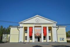 Dom kultura dalej może dalej wakacje w Vyritsa w wiośnie Zdjęcie Stock