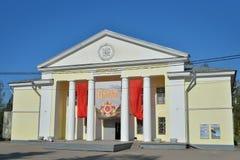 Dom kultura dalej może dalej wakacje w Vyritsa w wiośnie Obrazy Stock