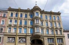 Dom przy Gorokhovaya ulicą, 64, w którym był przed morderstwem Grigory Rasputin ostatni mieszkanie Rasputin jest przysługą Obraz Royalty Free