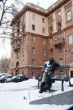 Dom przy ulicą Cook, 35/28, Moskwa Obrazy Royalty Free