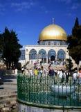 Dom of the Rock, Jerusalem Royalty Free Stock Photo