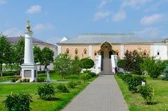 Dom Romanov bojary Świętej trójcy Ipatyevsky monaster, Ko Obraz Royalty Free