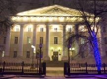 Dom w bożych narodzeniach, Moskwa Zdjęcie Stock