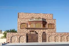 Dom w Oman Fotografia Stock