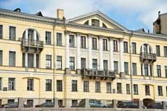 Dom w St Petersburg na Fontanka 26 Zdjęcie Royalty Free