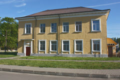 Dom z żółtymi ścianami Obrazy Stock