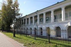 Dom z kolumnami Obraz Stock