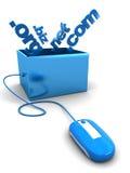 Domain Name im Kasten lizenzfreie abbildung