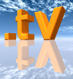 Domaine de premier niveau de TV du Tuvalu Illustration Libre de Droits