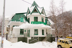 Dombay, Rusland - 7 Februari 2015: De bouw van extra bureau? Sberbank 8585/016 van Rusland, in de kleine stad van D wordt gevesti Stock Afbeelding