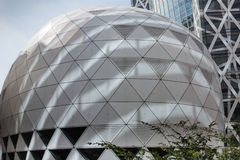 The dome adjacent to the Cocoon building. Royalty Free Stock Image