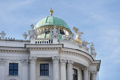 Dome of Alte Burg, Vienna Royalty Free Stock Photo