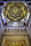 Dome of ancient mosque on the inside Stock Images