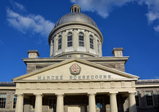 Dome of Bonsecours Market Royalty Free Stock Photography
