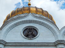 The dome  of the Cathedral of Christ the Savior in Moscow. The newly erected Cathedral of Christ the Savior in  Moscow, Russia. In July, 2014 Royalty Free Stock Photos